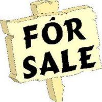 Как продать сайт
